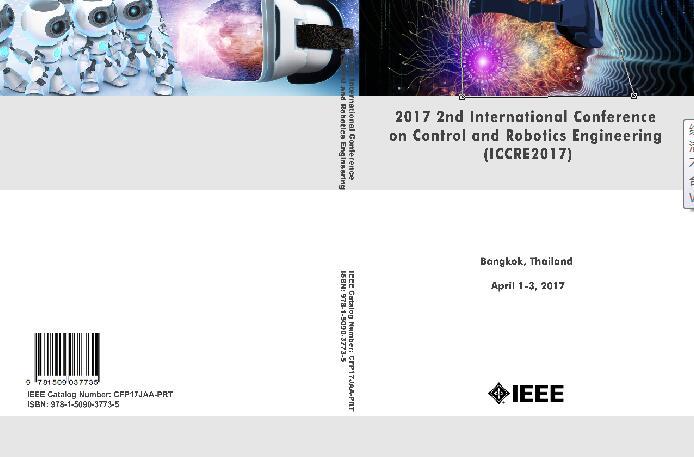 ICCRE2017 | IEEE